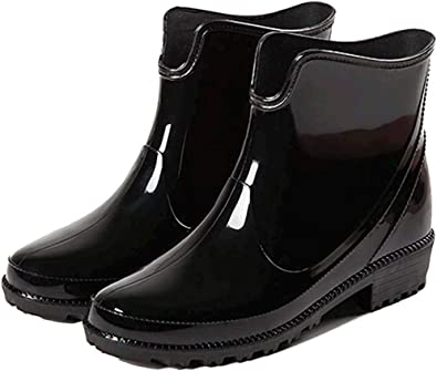Holyami Fashion Short Rain Boots
