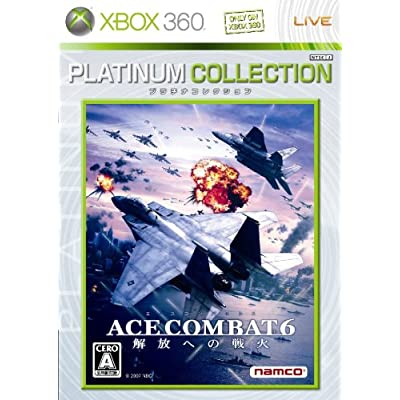 Ace Combat 6: Fires of Liberation (Platinum Collection) [Japan Import]