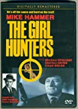 MIKE HAMMER THE GIRL HUNTERS MICKEY SPILLANE