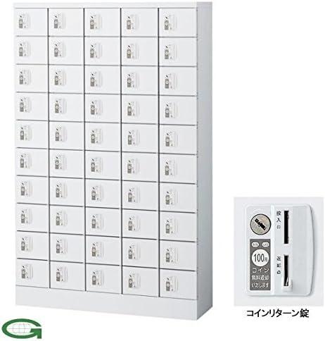 SEIKO FAMILY(生興) 小物入れロッカー 5列10段50人用・コインリターン錠タイプ KLKW-50-R 家具/収納 オフィス収納 ab1-3455bt-ak