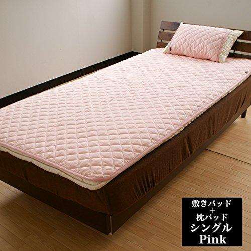 クールレイ ひんやり涼感 敷きパッド枕パッドセット シングル /COOLRAY /夏用/快眠/リラックス/ベッドパッド (ピンク) B071S16SMS  ピンク