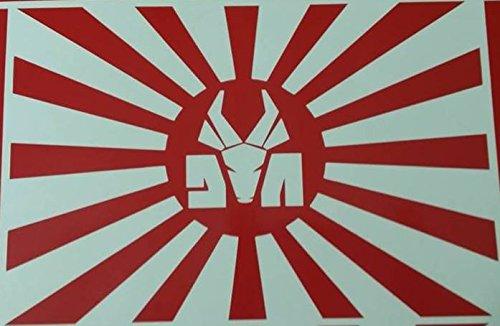 Die-Antwoord-Logo-Rising-Sun-Decal-75-Wide