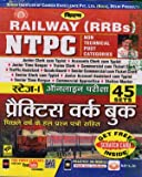 Kiran Railway ( RRBs ) NTPC Non Technical Post Categories Stage I Online Exam Practice Work Book 45 Sets