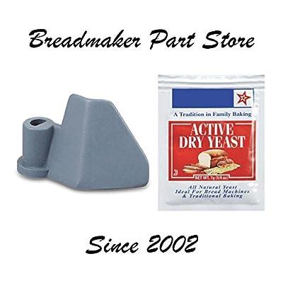 New Kneading Paddle for Oster MODEL # CKSTBRTW20 (aka CKSTBRTW20-NP & CKSTBRTW20-GF) TYPE # BM-1 PN # 134854 ExpressBake Bread Maker Machine Dough Blade PART # 145848-000-000 [Kneader/Yeast Bundle]