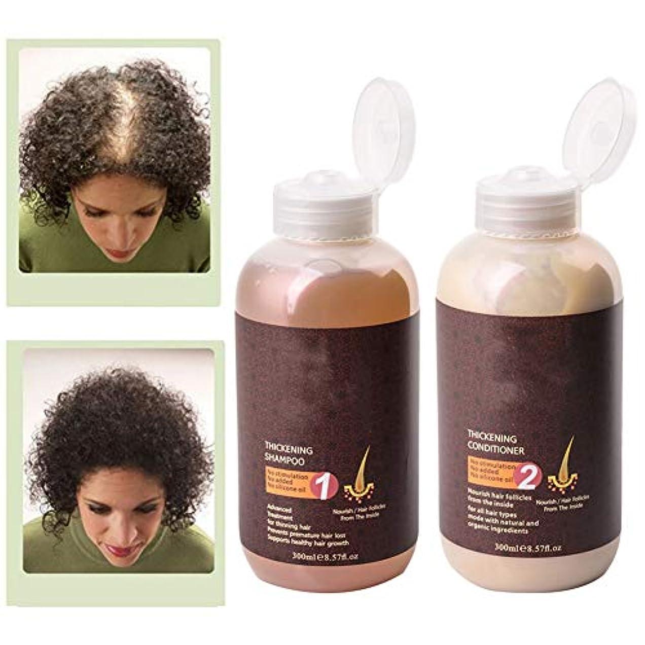 一握り快い巻き取りシャンプーコンディショナーセット生姜成長髪300ミリリットル+ 300ミリリットル明確にするシャンプー栄養深い修復増加光沢、水分補給、輝き、かゆみ頭皮ヘアケアキットを減らす