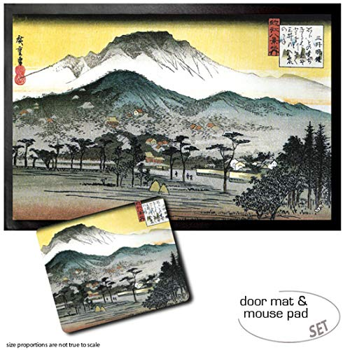 + 1 Alfombrilla para Rat/ón Set: 1 Felpudo Alfombra Campana De Noche En El Templo De MII - Utagawa Hiroshige 23x19 cm 1834-1835 Ocho Vistas De /Õmi 60x40 cm