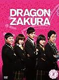 [DVD]ドラゴン桜〈韓国版〉DVD-BOX2