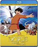 Horus Prince of the Sun [Blu-ray] [Import]