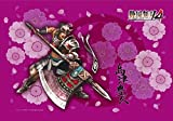 Sengoku Musou 4 Shimazu toyohisa cushionpyrro