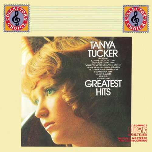 What S Your Mama S Name Child Album Version By Tanya
