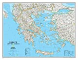 Greece Classic [Laminated] (National Geographic Reference Map)