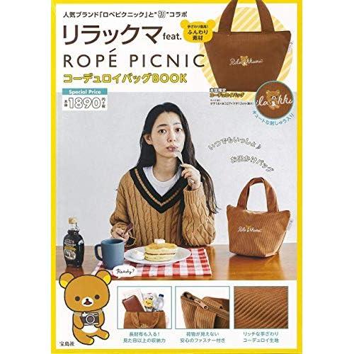 ROPE PICNIC コーデュロイバッグ BOOK 画像