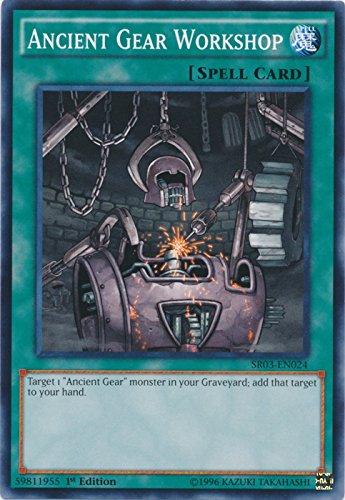 Ancient Gear Workshop - 1