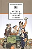 img - for Zolotoy telenok book / textbook / text book