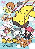 Animation - Wooser's Hand-To-Mouth Life [Japan DVD] BCBA-4708