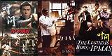 Ip Man Trilology 3 DVD Film set