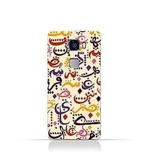 AMC Design Huawei Mate S TPU Silicone Case with Arabic Geometric Pattern