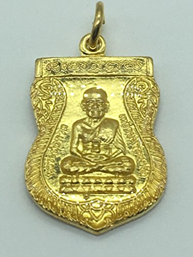 Seven One LUANG PU THUAT Thailand Buddha Monk Amulets Mini Holy Good Luck Rare(D)
