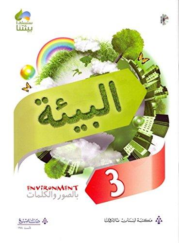 Environment(3)