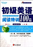 100 American-English reading book - elementary (Chinese Edition)