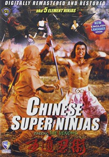 Amazon.com: Chinese Super Ninjas: Cheng Tien Chi, Chen Pei ...
