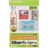 エレコム ラベルシール ノーカット A4サイズ 10枚入り 光沢紙 ホワイト EDT-FKK