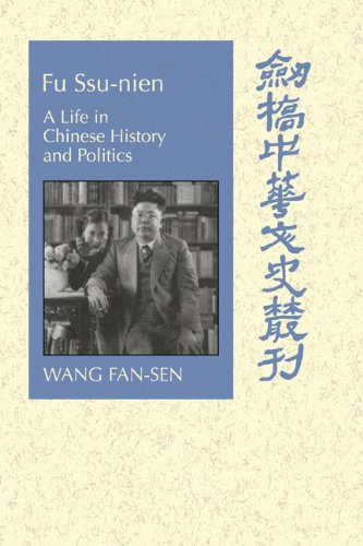 (Fu Ssu-nien: A Life in Chinese History and Politics (Cambridge Studies in Chinese History, Literature and Institutions))