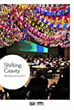 img - for Shifting Gravity book / textbook / text book