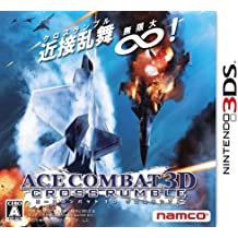 Ace Combat 3D: Cross Rumble [Japan Import]