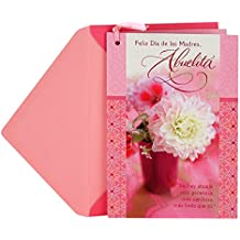 Hallmark VIDA Spanish Mother's Day Greeting Card for Grandmother (Love With All My Heart)