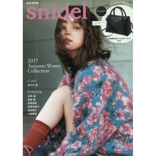 snidel 2017年秋冬号 画像