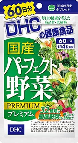 DHC Domestic Perfect Vegetables Premium 60 Days 240 Tablets