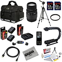 Super Pro Accessory Package for the Canon EOS Rebel T3 Digital Camera Featuring Canon SLR Gadget Bag, Sigma 70-300mm f/4-5.6 DG Macro Lens And More