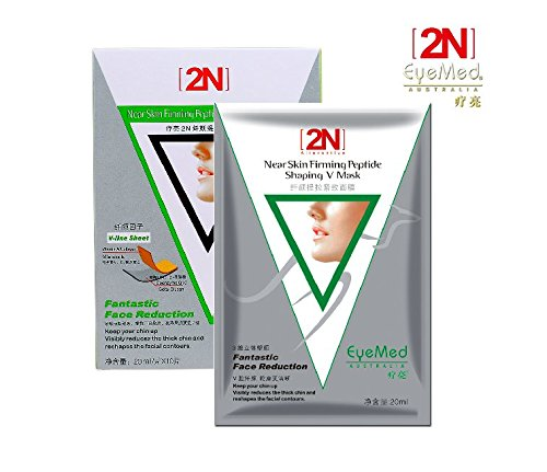 Top 10 Best Face Slimming Creams Reviews 2019-2020 - Cover