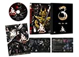 Sci-Fi Live Action - Garo Makaisenki Vol.3 [Japan DVD] PCBP-52485