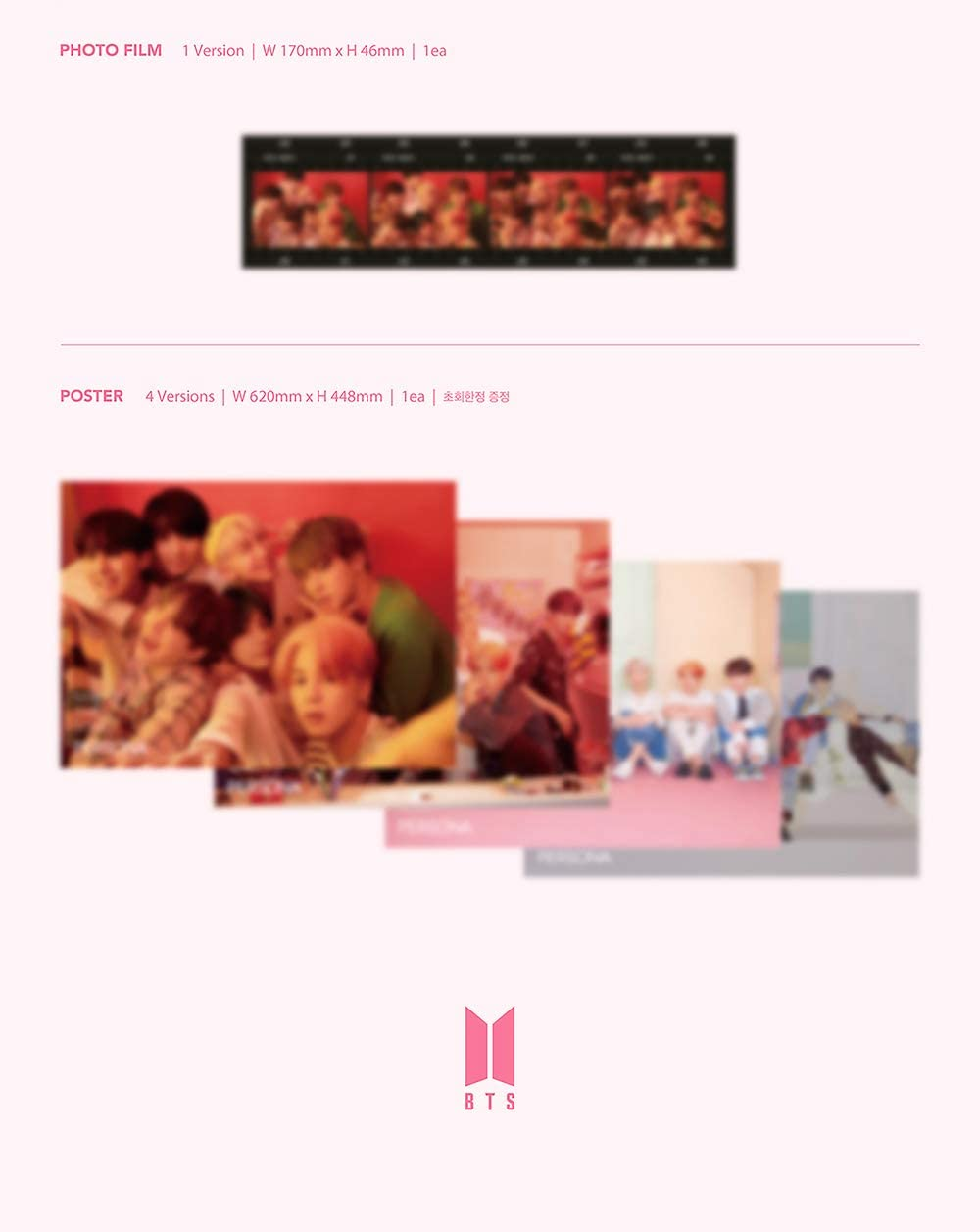 Map of The Soul : Persona CD+76p Photobook+20p Mini Book+1Photocard+1Postcard+1Photo Film+Folded Poster+Double Side Extra Photocards Set 1 Ver. Bighit BTS Bangtan Boys