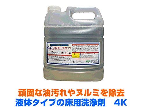 業務用床用液体洗剤 フロアアタック 4KX4本 B0719NMSNH