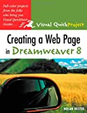 Creating a Web Page in Dreamweaver 8, Nolan Hester, 0321370228