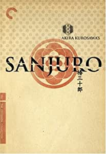 Sanjuro: Remastered Edition (The Criterion Collection)