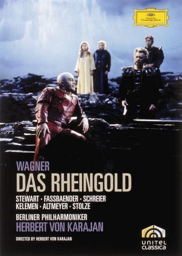 戦い気になるリフレッシュカラヤンの遺産 ヴェルディ:歌劇「ドン?カルロ」(全4幕) [DVD]