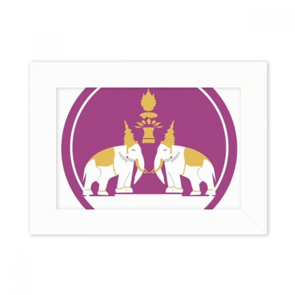 DIYthinker Thailand Made in Thailand Two Elephant Shield Desktop Photo Frame White Picture Art Painting 5x7 inch