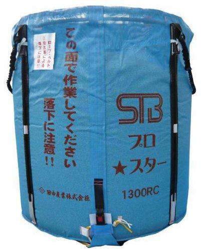 【10個】スタンドバッグプロスター 1700L ライスセンター専用 田中産業製 シBDPZ B07D33T7NL