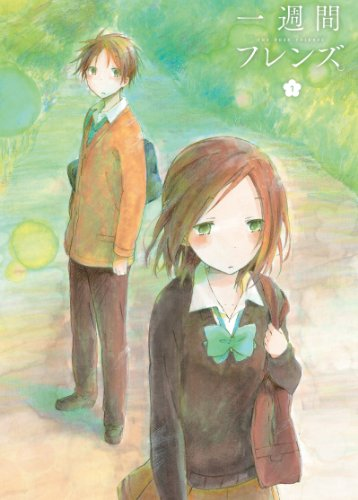 Animation - One Week Friends (Isshukan Friends.) Vol.1 (DVD+CD) [Japan LTD DVD] TDV-24287D