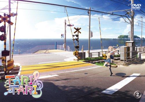 Tari Tari - Vol.2 [Japan DVD] PCBG-52082