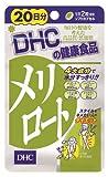 DHC 20 Days 40 Grain -Melilot