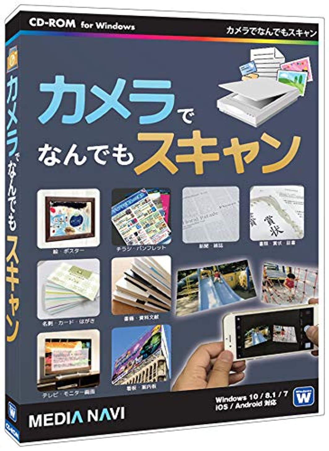 休日にぼろかもめFileMaker Master Book 初級編