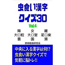 BRAIN TRAINING (Japanese Edition)