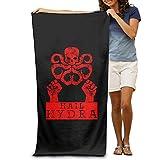 Tocige Hydra Logo Beach Towel/Pool Towel For Adults 31.5*51.2