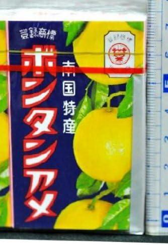 セイカ食品 ボンタンアメ  小箱タイプ (1小箱は10粒入り) 小箱10箱で1梱包です。