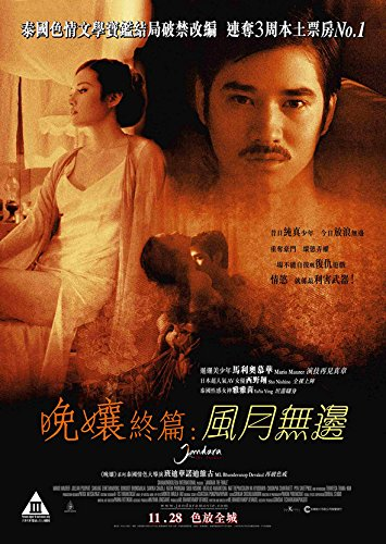 download jan dara the beginning full movie